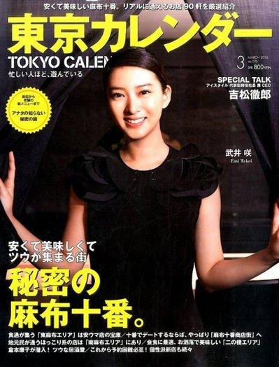 magazin_1328554_o.jpg